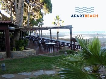 Apartbeach Tucan en primera línea de mar - Apartment in cambrils